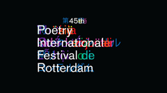 Poetry International Rotterdam (2014)